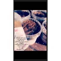 صابونية القهوه والزنجبيل